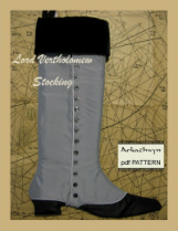 Men's Victorian Stocking Pattern Lord Vertholomew